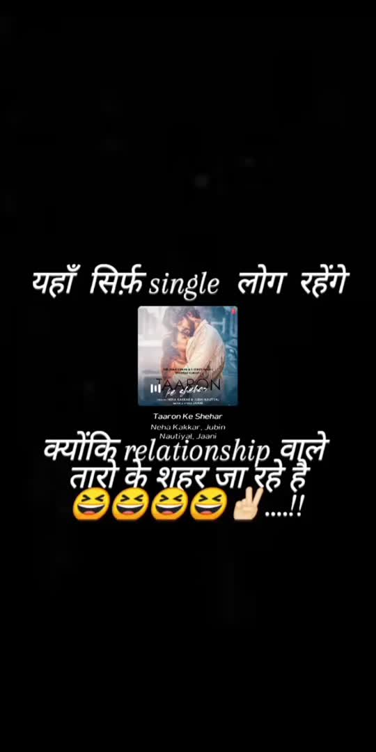 #single-status