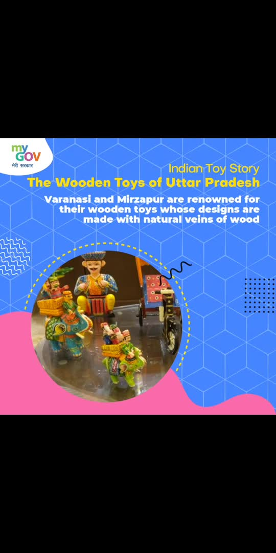 Did you know about the wooden toys of Uttar Pradesh? #aatmanirbharbharat #vocalforlocal #india