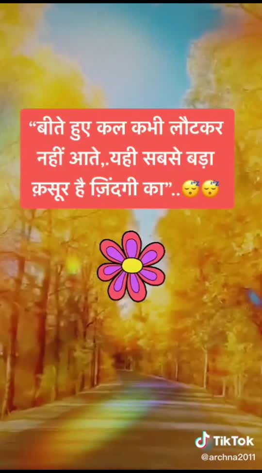 ######qoutes_dat_touched_my_heart