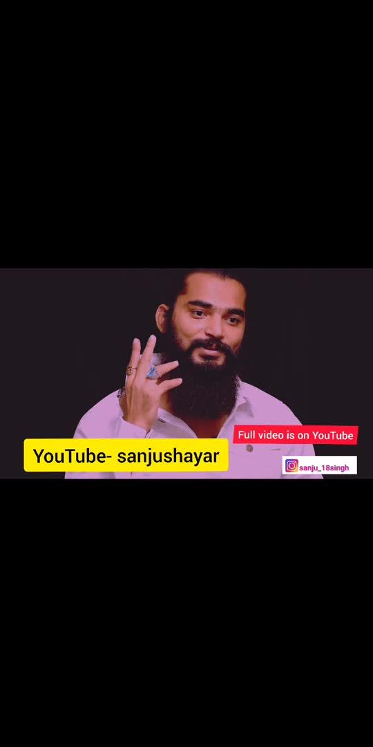 contact krne ke liye bio check kre 👆#sanjushayar #roposo #shayari