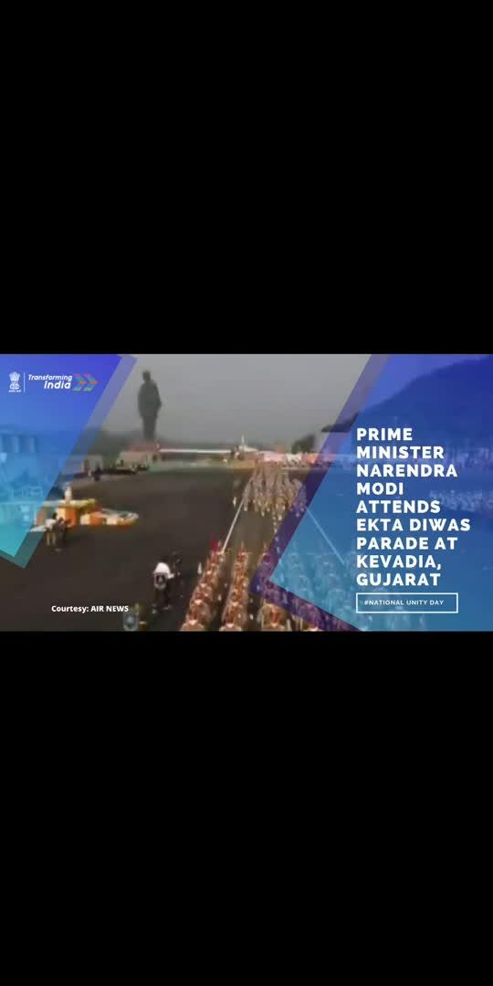 National Unity Day: Prime Minister Narendra Modi attends Ekta Diwas Parade at Kevadia, Gujarat. #SardarPatel #NationalUnityDay #SardarVallabhbhaiPatel