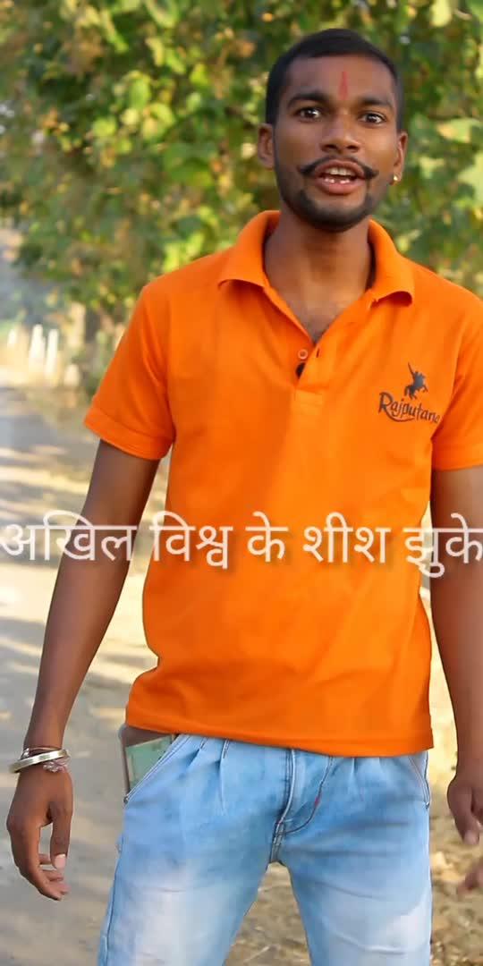 महाराणा प्रताप #maharanapratap #prathvirajchauhan #rajputanaattitude #trending #hiropopspo #syari_status #roposo-beats