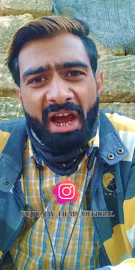 માનવતા હજી જીવે છે 😂 #gujjujayfilms #funny #viral #comedy #comedyvideo #comedyclip #funnyvideo #funnypost #funny_status #trending #trendingvideo #viralvideo
