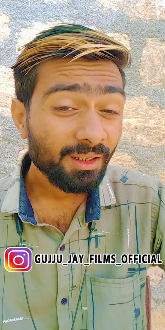 આ છે પરણેલા પુરૂષ નું મંગલસૂત્ર અને સિંદુર #gujjujayfilms #funny #viral #comedy #comedyvideo #comedyclip #funnyvideo #funnypost #funny_status #trending #trendingvideo #viralvideo