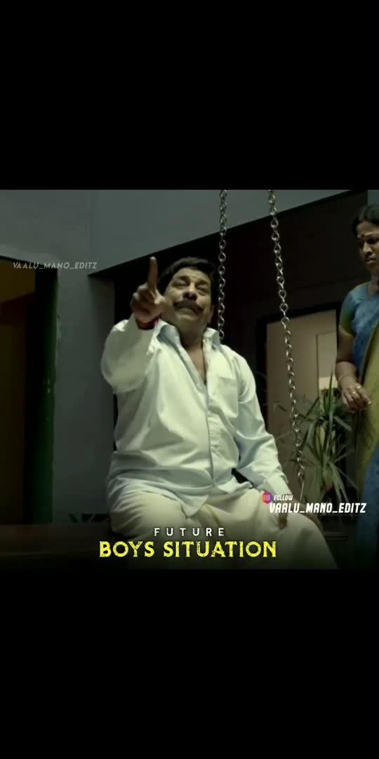 boys situation