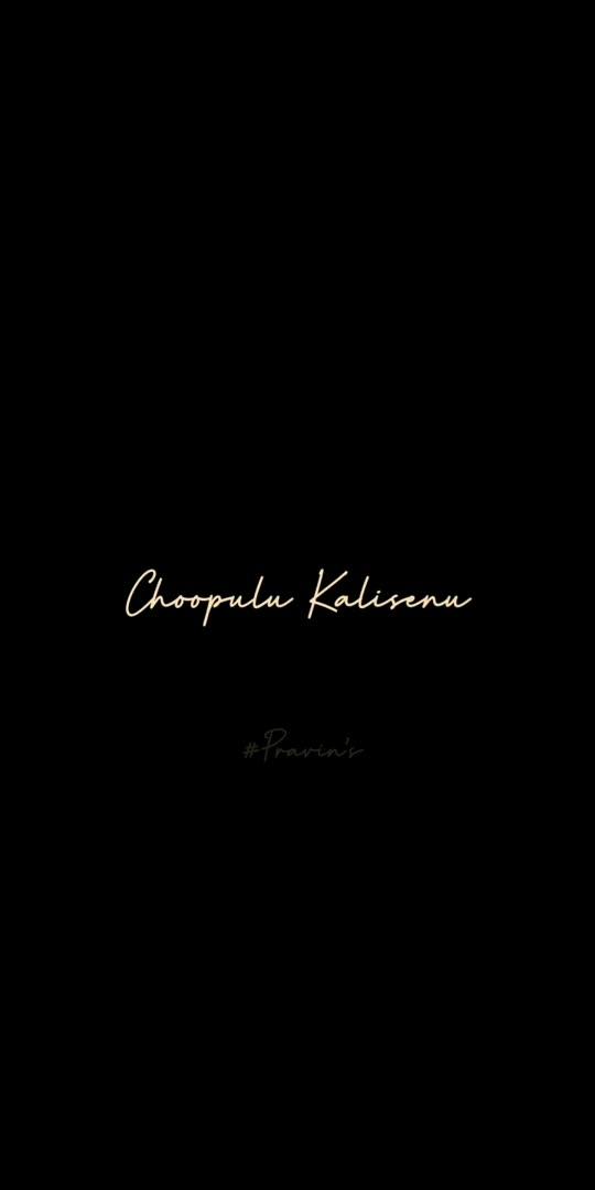 #roposo-beats #old-is-gold #oldtelugusongs #roposostarchannel #followme