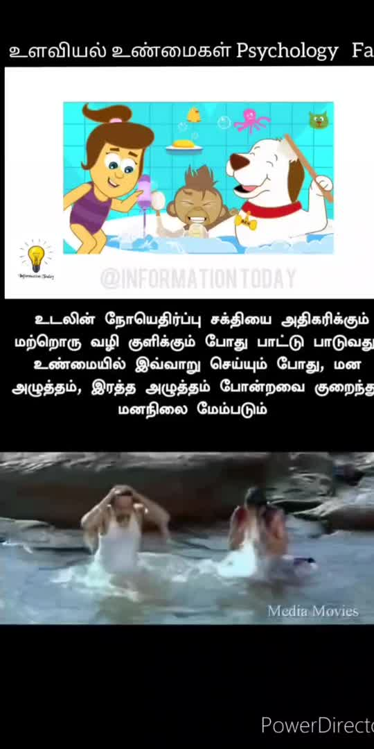 #healthtips #santhanamcomedy