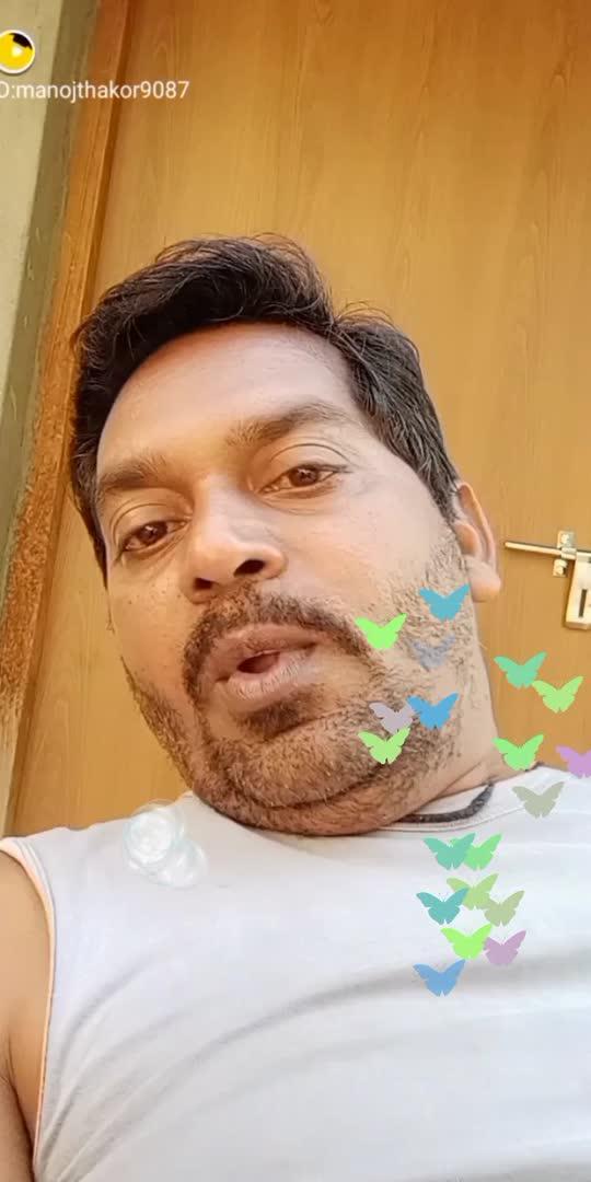 #pardeshiya
