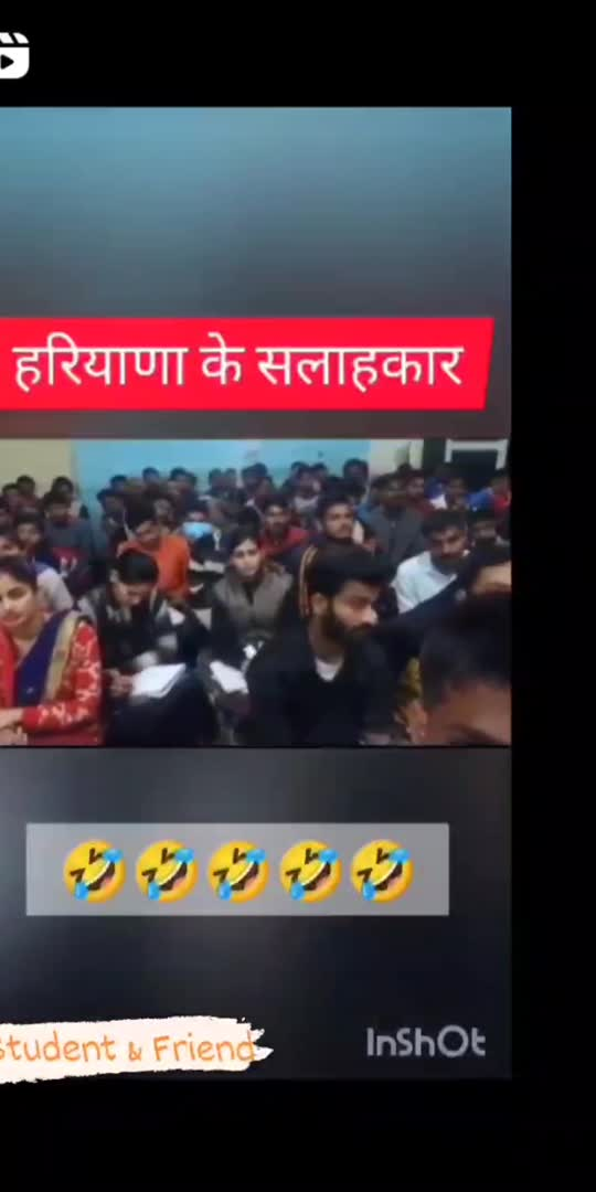 Students government job. #student #jobsearch #studying #wowvideo #trending #trendingvideo #roposostar