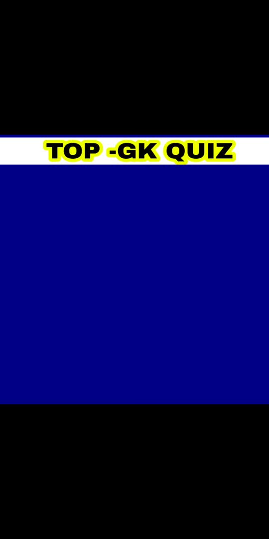 #gkquestions #gk #gknotes #study #topic #tarding