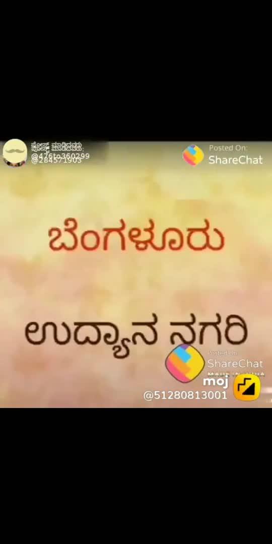 #karanataka #dist #superhit_song #Tumkur