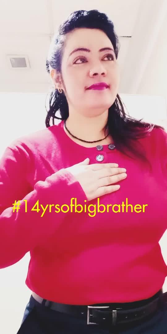 #143loveyou #14yrsofbigbrother