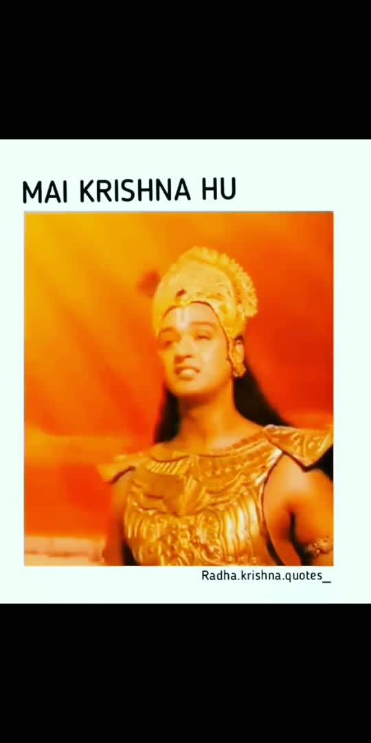 #krishnaradhalove #krishnalove