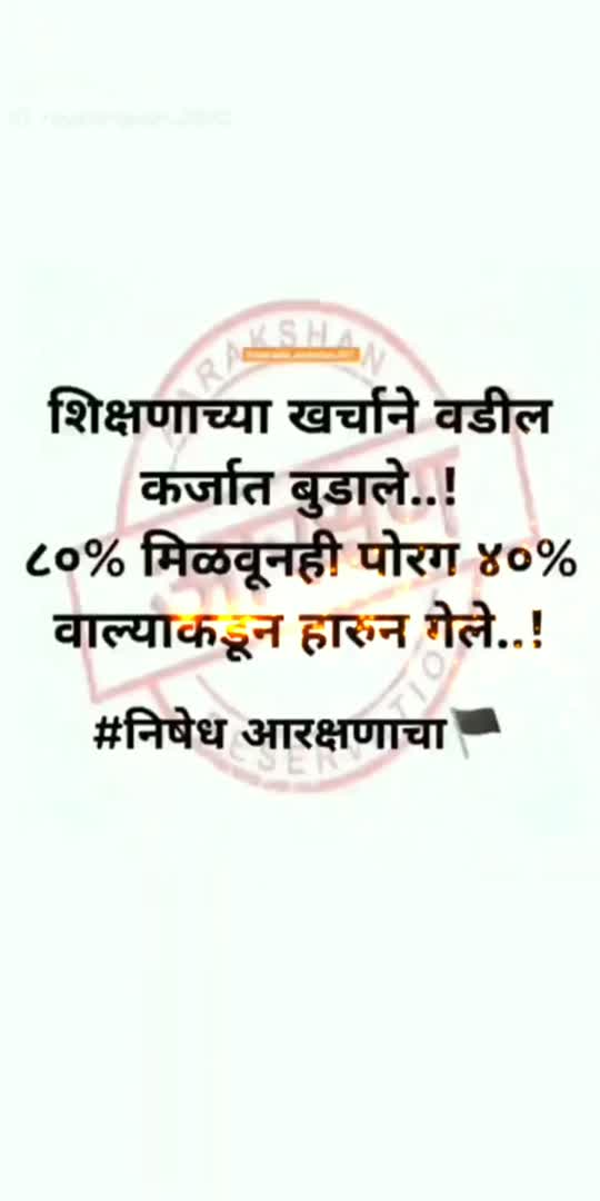#maratha