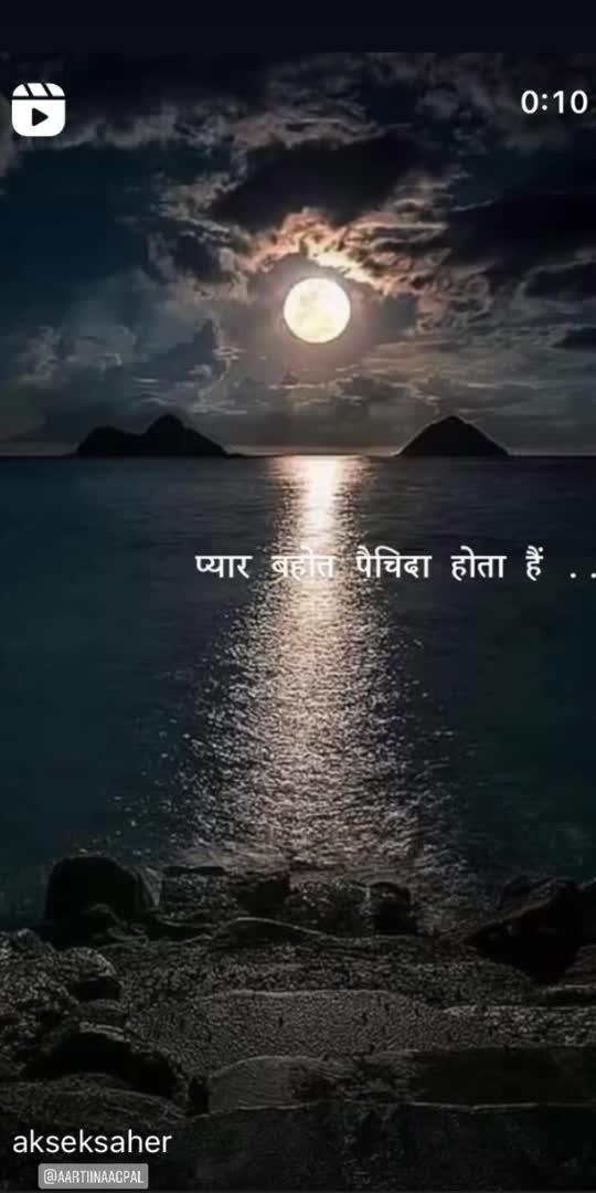 Tears don't fall for all … . . . #indiakaapnavideoapp #shayra #aartiinaagpal #writersofinstagram #writersofig #roposo-beats #soulfulquoteschannel #pyaar #love #tearsfromheart #nightvibes #fullmoon