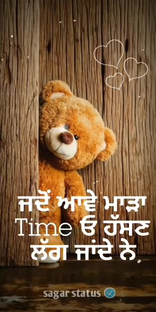 #time 🕐🕐♥