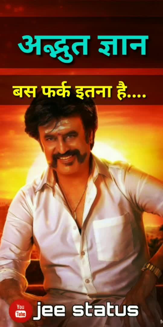 Gyaan ki baate status |man ki baat status |anmol vachan heart touching life quotes hindi #motivation