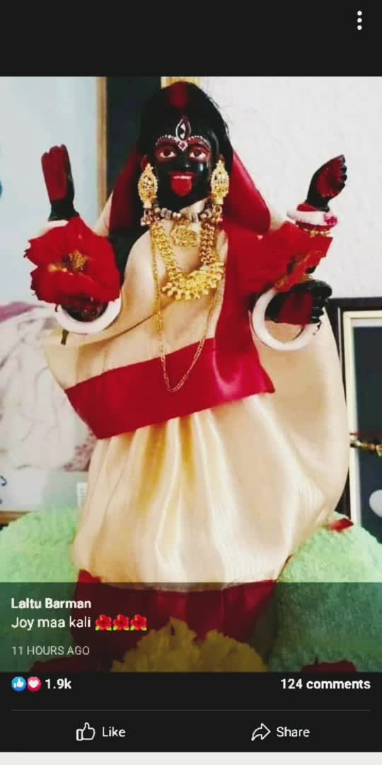 #bhakti
