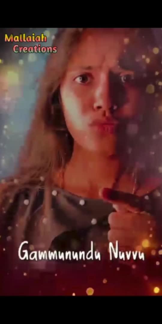 Love you bujji #sayitwitheyes #missindua2020 #voiceofindia #roposostar #rasingstar #roposostarweek #angrezibeats #sehari #chesthababy #thattukulede #reddygariammai
