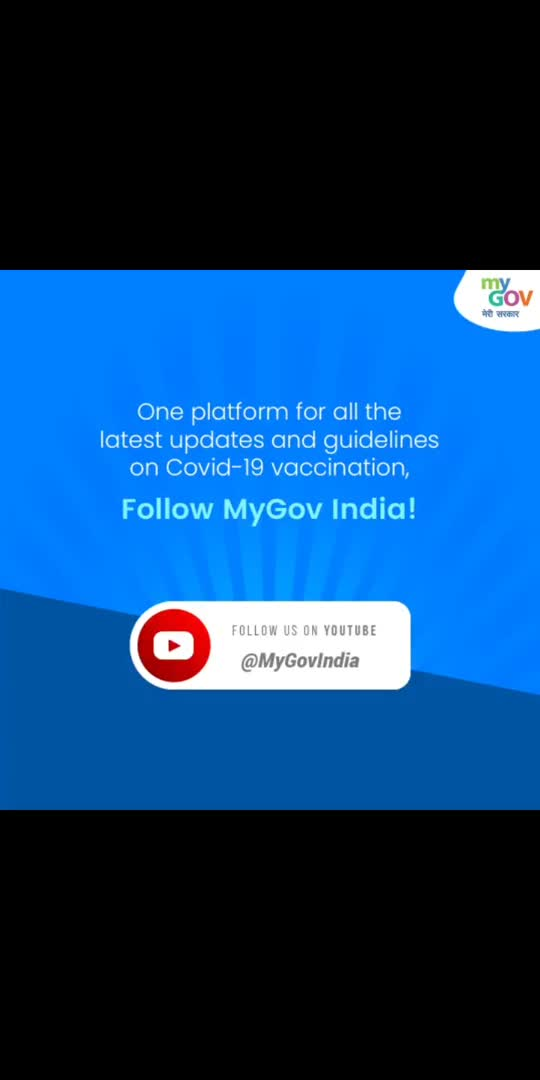 Looking for the latest updates, guidelines, and advisories on #COVID19 and vaccination? Fret not! Visithttps://mygov.in/covid-19#updatesand get all the information at one place. #IndiaFightsCorona