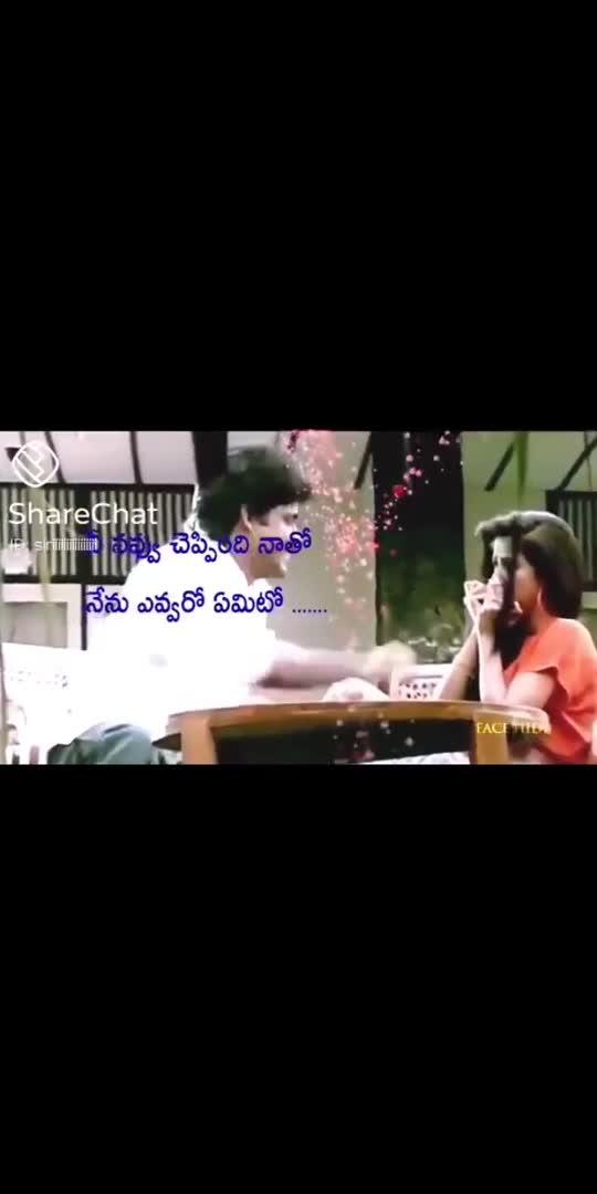 #old-is-gold #nagarjuna #melody #romanticsong #love #foryou #raisingstar #roposostar