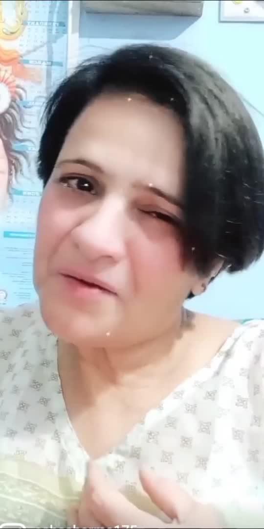 salame ishq