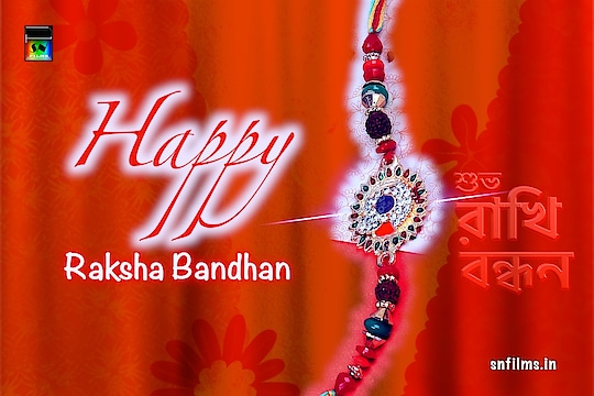 শুভ রাখি বন্ধন #HappyRakshaBandhan  https://www.snfilms.in/gallery/social