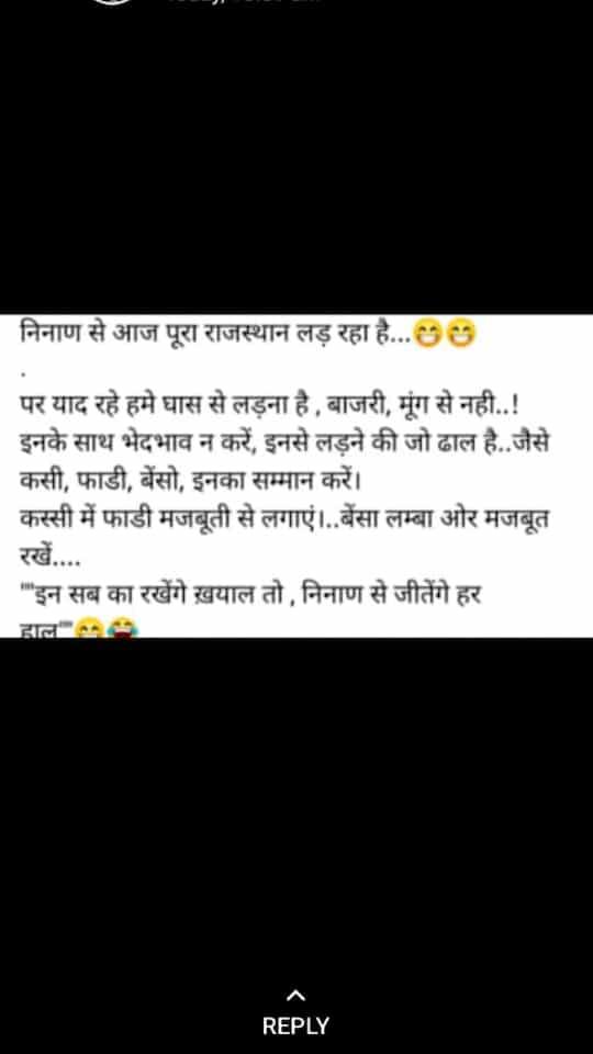 #funny #funnypost #funny_status #funny_status