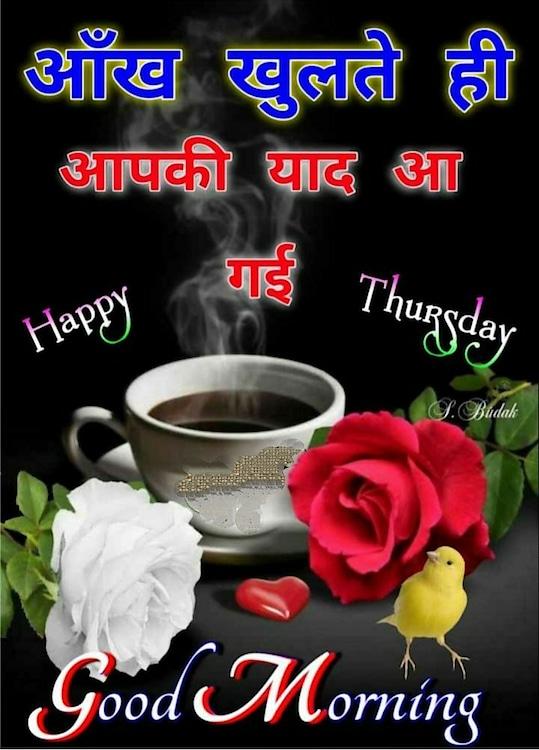 #goodmorning #very very good morning friends